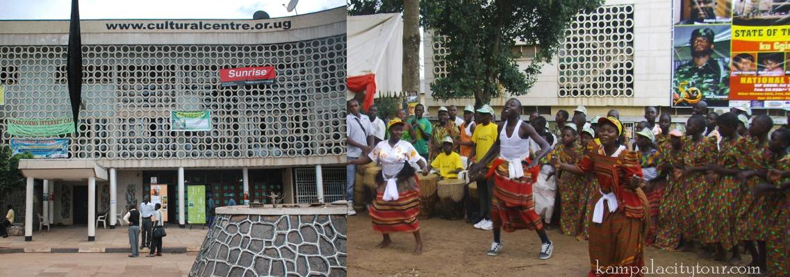 national-theater-kampala