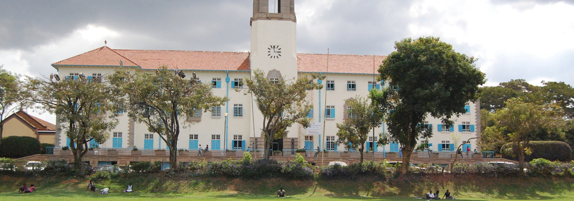 makerere-university